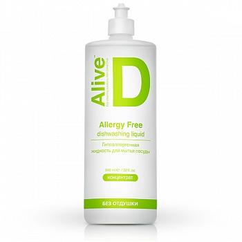 image Alive D Allergiefreies Geschirrspülmittel